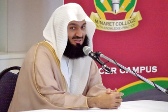 Visit of Mufti Ismail Menk